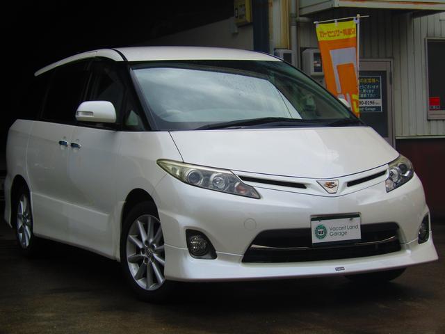 トヨタ 2.4アエラス Gエディション 全国対応1年保証付