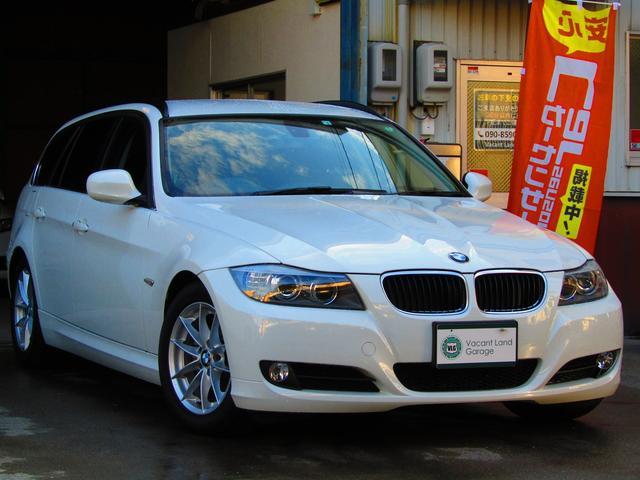 BMW 320iツーリング ハイラインパッケージ 後期モデル 黒革シート パワーシート シートヒーター 純正ナビ フルセグ ドラレコユピテル ETC スマートキー タイヤ前後共2018年製造ブリジストン 純正16インチAW