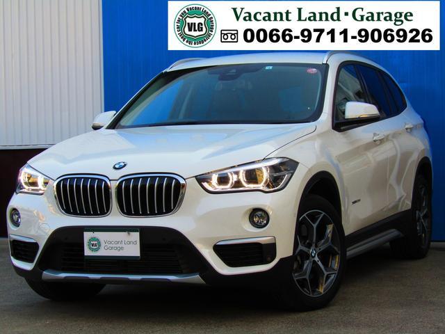 BMW X1 xDrive 20i xライン 全国対応アフター保証付 ワンオーナー 4WD 純正ナビ バックカメラ パワーバックドア LEDヘッドライト 18インチAW ハーフレザーシート プッシュスタート スマートキー