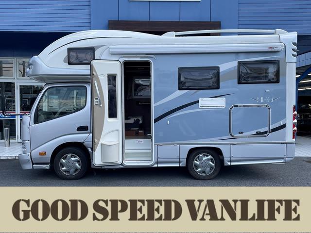 トヨタ カムロード  ナッツRV クレア 5.3X ディーゼル FFヒーター サイドウォーニング シンク マックスファン バンクベッド 冷蔵庫 電子レンジ 常設コンロ 変形セミダブルベッド リヤクーラー