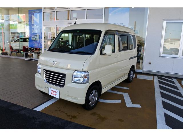 「ホンダ」「バモスホビオ」「コンパクトカー」「岐阜県」の中古車