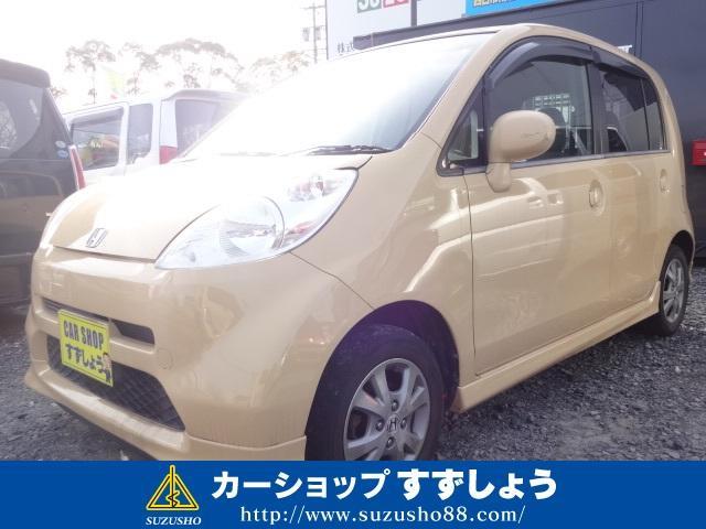 ホンダ D オートマ エアコン CD