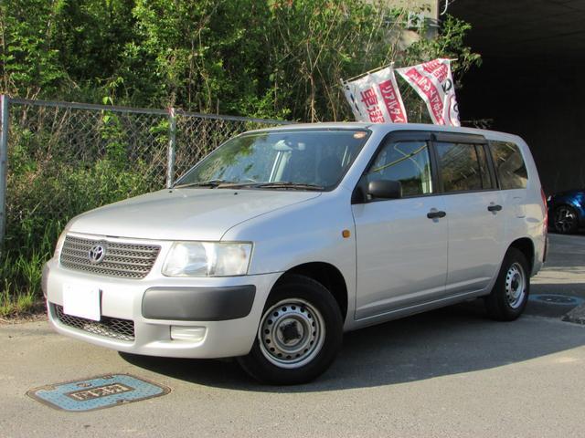 トヨタ U 人気のシルバー 無料保証付き