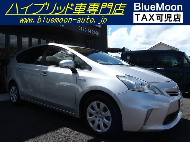 トヨタ S 鑑定書付き 下取車 ワンオーナー SDナビTV スマートキー ETC