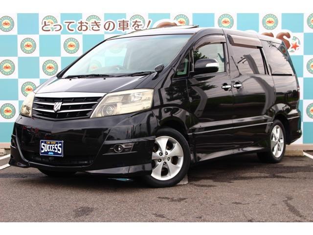 トヨタ 3.0MS プラチナセレクションII 両側電動 サンルーフ