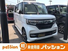 N BOXカスタムG・Lホンダセンシング 届出済未使用車 衝突軽減ブレーキ