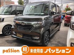 N BOXカスタムG・Lホンダセンシング 届出済未使用車 バックモニタ ETC