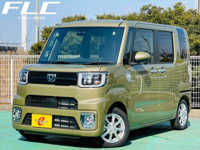 ダイハツ L VS SAIII 届出済未使用車