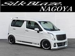 ワゴンRスティングレー新車ハイブリッドXシルクブレイズ新作エアロナビ/アルミ/サス