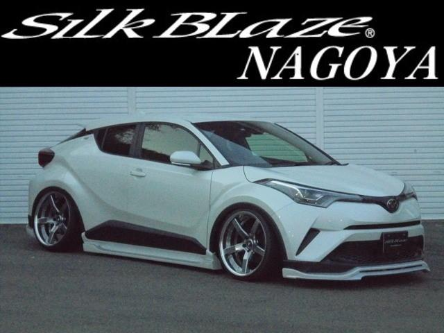 トヨタ 新車シルクブレイズコンプリート車高調ナビ20インチアルミ