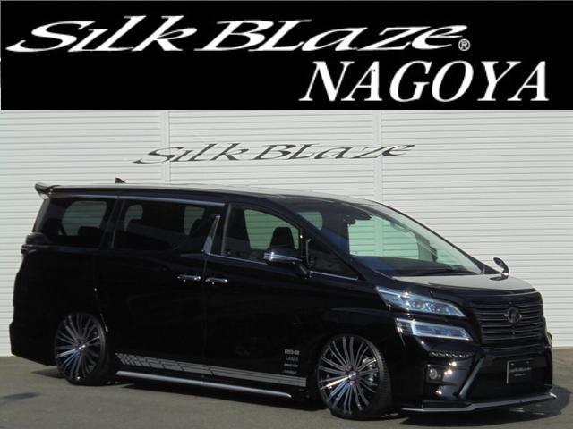 トヨタ Z新車 シルクブレイズ新作GLANZENエアロ アルパイン