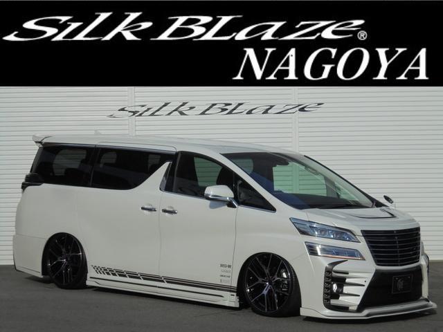 トヨタ 新車シルクブレイズ新作GLANZEN鎧フルカスタムナビアルミ