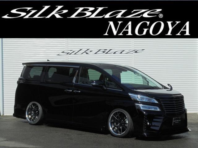 新車シルクブレイズGLANZEN鎧フルカスタム4マフラーナビ(1枚目)