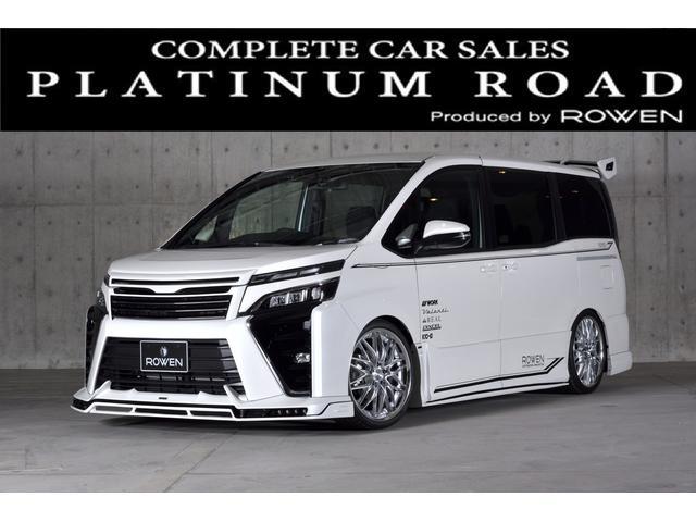 トヨタ ROWENコンプリートWORK新作19AW BIG-Xナビ