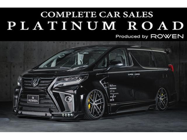 トヨタ アルファード 2.5S 新車ROWENコンプリートカー!ROWENバンパーモデル 4本出しマフラー BLITZ車高調 21インチアルミホイール 純正ディスプレイナビ&エントリーナビキット付