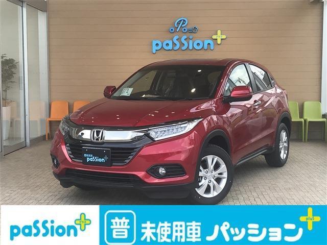 ヴェゼル(ホンダ) X・ホンダセンシング 中古車画像