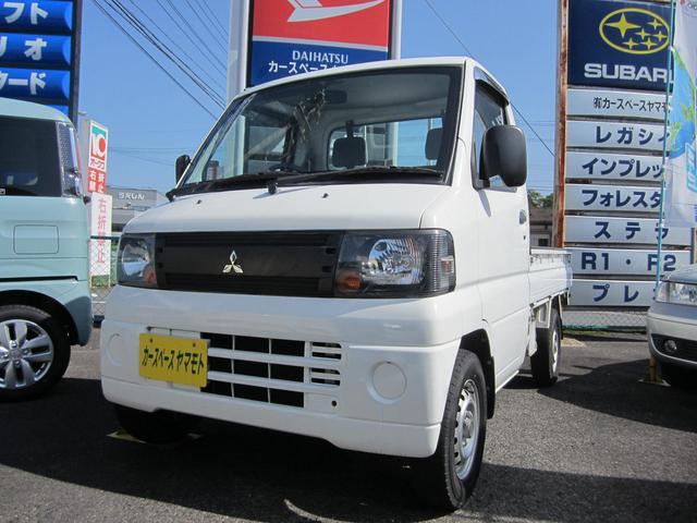 三菱 Vタイプ 2WD 5速MT
