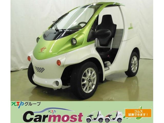 トヨタ コムス P・COM バッテリー新品交換済み