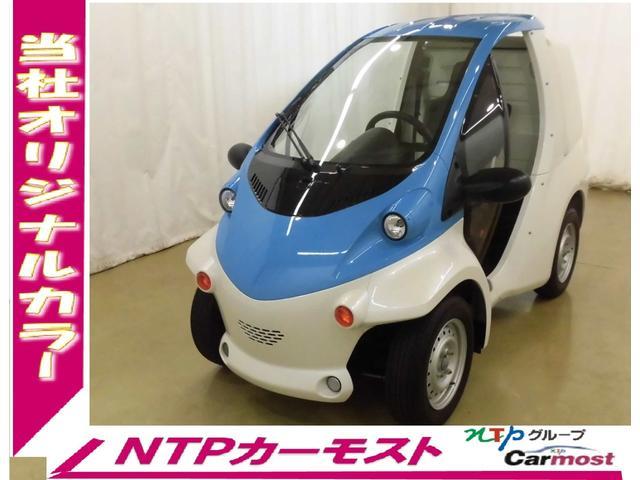 トヨタ トヨタ  コムス B・COMデリバリー 当社オリジナルカラー