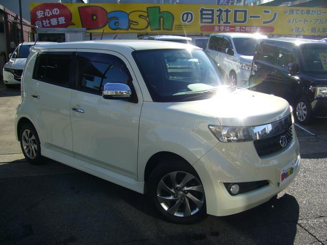 トヨタ Z 煌 純正HDDナビ・ワンセグ・ETC・ワンオーナー