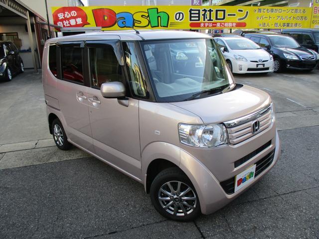 ホンダ G 社外ナビTV・DVD・ETC・プッシュスタート・4WD