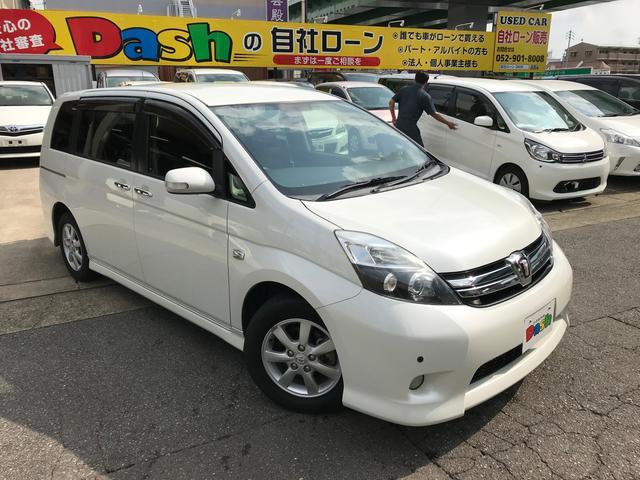トヨタ プラタナ Vセレクション 純正HDDナビ・Bluetooth