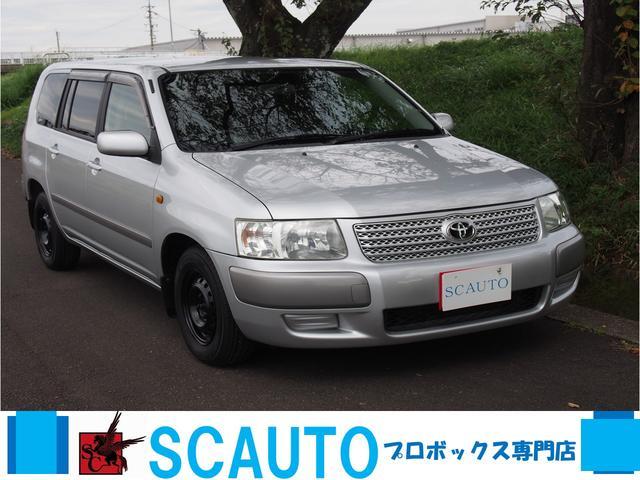 トヨタ UL カラーエディション ナビ 電動格納 キーレス PW