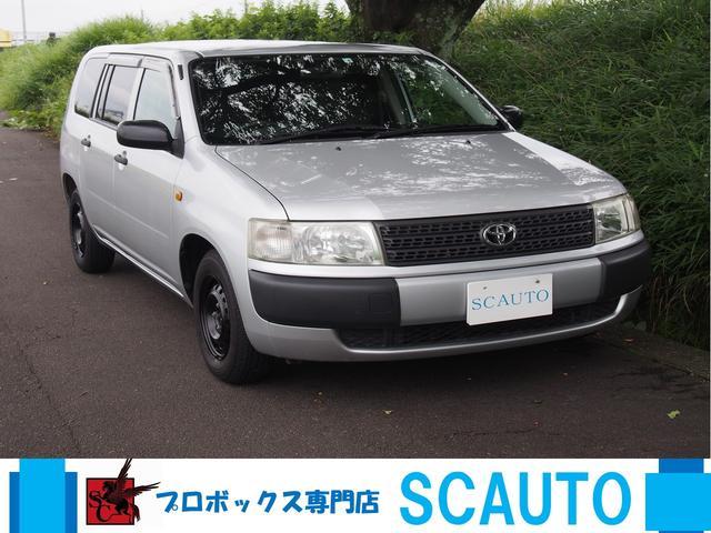 トヨタ DXコンフォートパッケージ SDナビ 地デジ キーレス PW