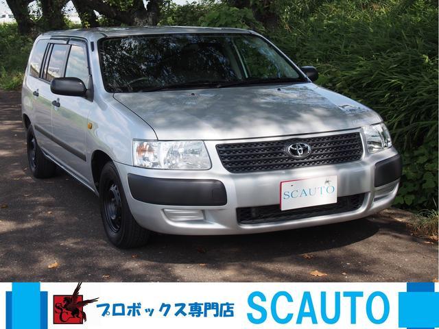 トヨタ サクシードバン UL Xパッケージ SDナビ フルセグTV Bカメラ Bluetooth 全席PW 電動格納 キーレス