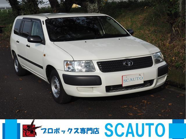 トヨタ サクシードバン UL 4WD 5速MT ナビ フルセグ Bカメラ Bluetooth パワーウィンドウ キーレス ETC