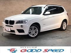 BMW X3xDrive20dMスポーツPKG 1オーナー メーカーナビ