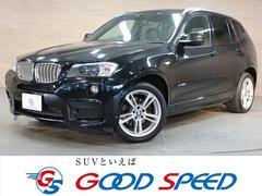 BMW X3xDrive 20i MスポーツPKG メーカーHDDナビ