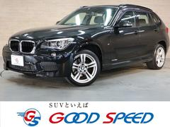 BMW X1sDrive20iMスポーツ メーカーHDDナビ 8速AT