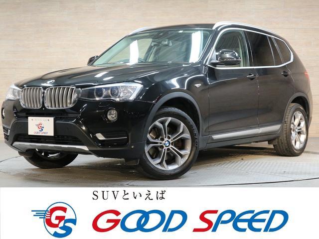 BMW xDrive 20d Xライン 本革シートヒータ ディーゼル