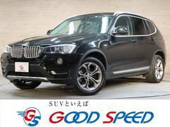BMW X3xDrive 20d Xライン 本革シートヒータ ディーゼル