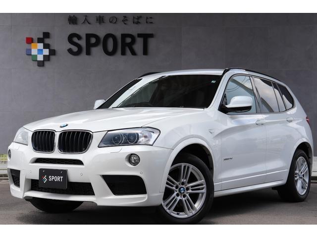 BMW xDrive 20d MスポーツP マルチナビTV クルコン