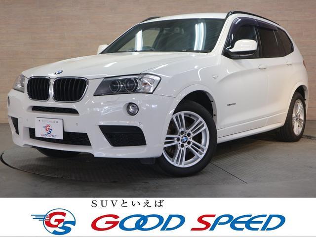 BMW xDrive 20d MスポーツP マルチナビTV HID