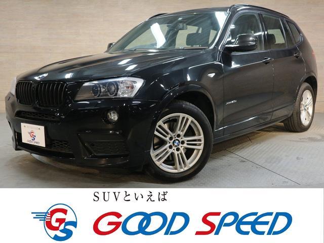 BMW xDrive 20d ブルーパフォマンスMスポーツP 純ナビ