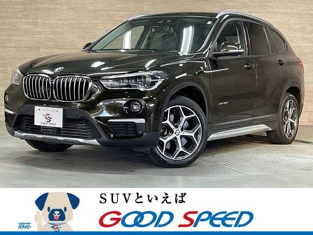 BMW xDrive 20i xライン インテリジェントセーフティ 純正HDDナビ フルセグ バックカメラ ハーフレザーシート パワーバックドア LEDヘッドライト コンフォートアクセス 純正アルミホイール ミラーインETC