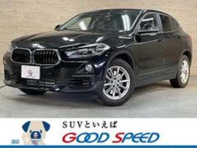 BMW xDrive 20i 純正ナビ バックカメラ ETC コーナーセンサー パワーバックドア コンフォートアクセス 4WD