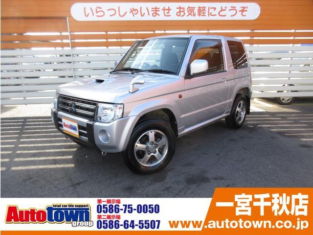 三菱 VRターボ パートタイム4WD