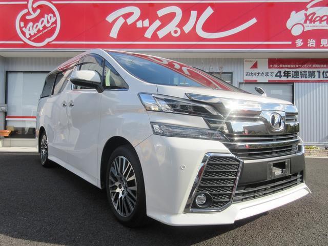トヨタ 2.5Z Gエディション  純正SDナビ 後席用モニタ