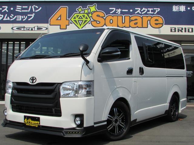 ハイエースバン ロングDX・ローダウン・外装カスタム・社外ホイール(トヨタ)