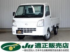 NT100クリッパートラックDX 4WD エアコンパワステ ABS 届出済未使用車