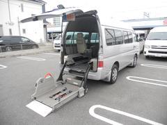 キャラバンM仕様 福祉車両 リフト