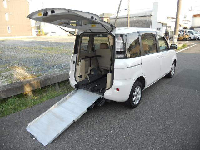 トヨタ 福祉車両 スローパータイプ
