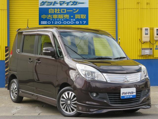 三菱 S ナビ TV HID 両Pスラ フルエアロ セキュリティ