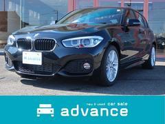 BMW118d Mスポーツ 純正ナビ 登録済未使用車