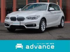 BMW118d スタイル 純正ナビ Cアクセス 登録済未使用車