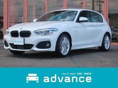 BMW118d Mスポーツ 純正ナビ バックカメラ 登録済未使用車